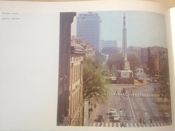 RIGA - WAR MEMORIAL by Svetlana Punte