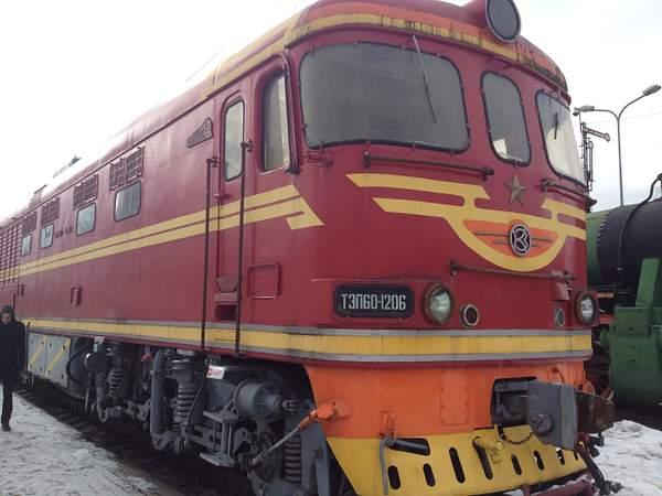 1984-1995 222