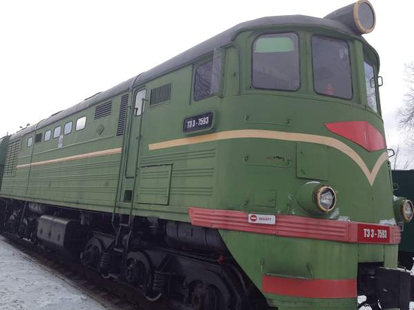 1972-1994 222