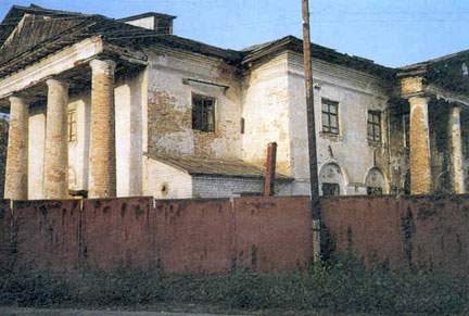 Former church, now a factory, in Dobrinka, oldest German settlement on the Volga, 1992 222
