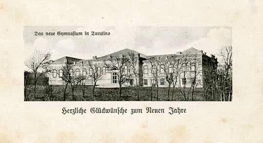High school Bessarabia 222