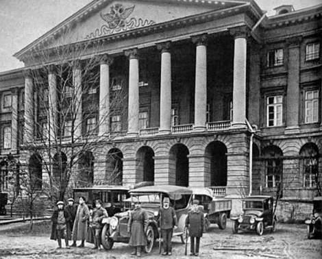 Smolny-Institute-Petrograd