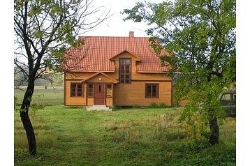 КУЛДИГА by Svetlana Punte
