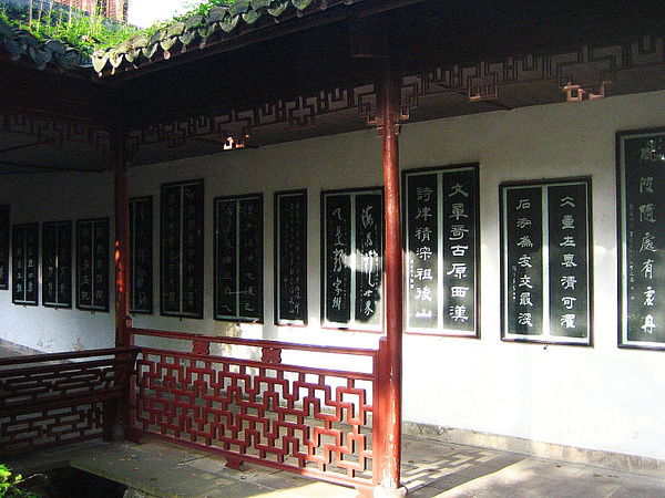 Hangzhou_EngravingMuseum_063 by StefsPictures