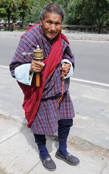 Ex Monk Spinning Prayer Wheel, Bhutan 222