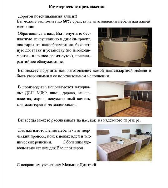 Album-20140604-1708 by LiliyaMikityak