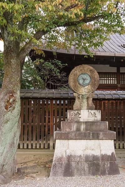 20131101G-KyotoYasaka-jinjaShrine-22 by RicThompson