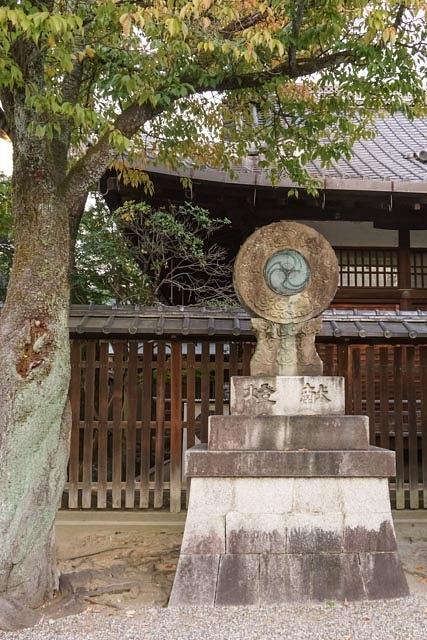 20131101G-KyotoYasaka-jinjaShrine-22