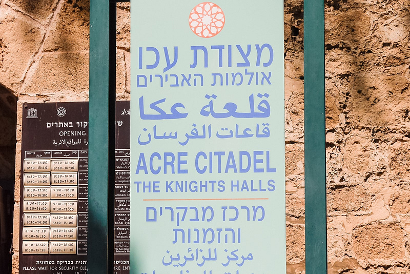 20130430D-Acre-CrusaderCity-1