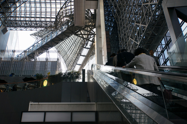 KYOTO STATION 2015 by Greg Vickers by Greg Vickers