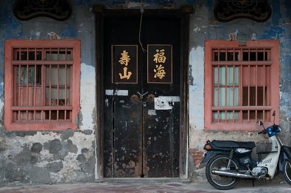 GEORGETOWN Malaysia 2017-18 by Greg Vickers by Greg Vickers